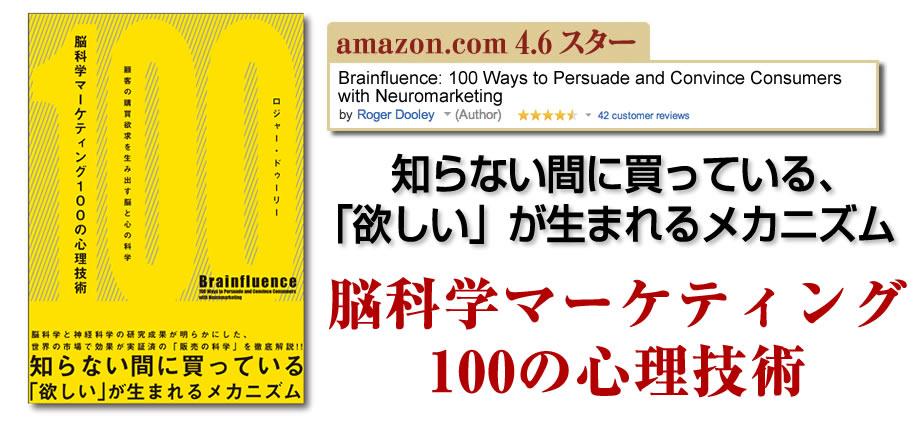 http://www.directbook.jp/bnm/img/headline2_BNM.jpg