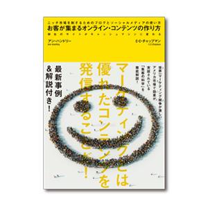 http://directlink.jp/tracking/af/1455334/po6jHAGN/