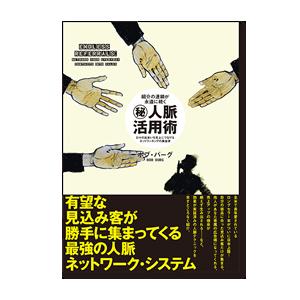 https://www.directbook.jp/wp/wp-content/uploads/2017/07/ber-1.png