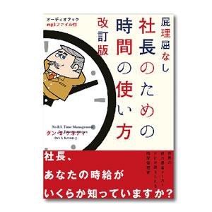 https://www.directbook.jp/wp/wp-content/uploads/2017/09/btm.jpg